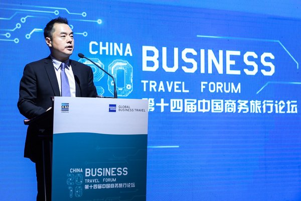 Mr. Kevin Tan, Vice President & General Manager, CITS American Express Global Business Travel, gives a keynote speech at 2018 CBTF