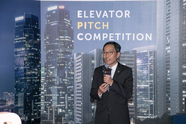 Albert Wong, Chief Executive Officer of HKSTP, said the competition has become a great platform for Hong Kong to show its strength as an innovation and technology start-up hub to the international community.