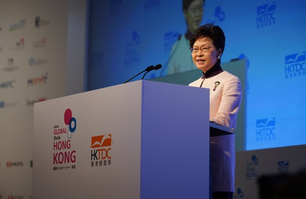 HKSTP Showcases Hong Kong's Innovation and Technology Edge at Think Global Think Hong Kong