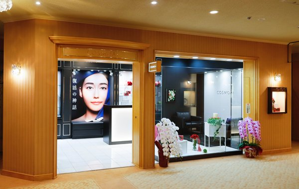 COSMOAI Opens Flagship Store at Imperial Hotel Tokyo, Launches New Hair Care Product