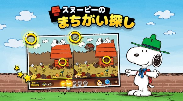 SundayToz to Launch Mobile Casual Game with Snoopy, Charlie Brown, and other Peanuts characters in Japan