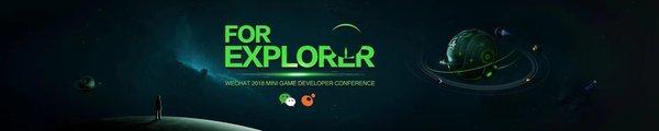 WeChat Mini Game Developer Conference 2018, 이달 12일 샌프란시스코에서 개최