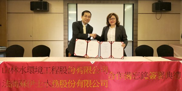 On November 6, Kuo Shu-Chen, Chairman of the Board of Forest Water Environmental Engineering of Forest Water Environmental Engineering Co., Ltd. and Tim Huang, Senior Vice President of Greater China of SUEZ - Water Technologies and Solutions sign the MOU to jointly pursue reclaimed water opportunities in Taiwan