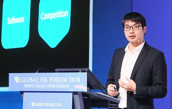 Makeblock Founder and CEO Jasen Wang invited to attend 2018 Global HR Forum