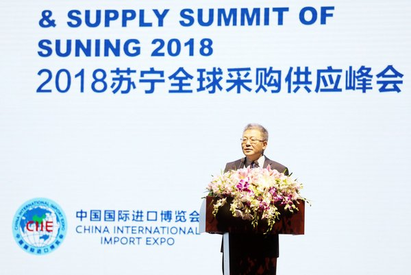 Suning announces EUR 15 bn global procurement spend during CIIE