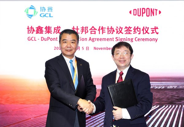 GCL-SI and DuPont Photovoltaic Solutions Sign Strategic Collaboration Agreement At CIIE