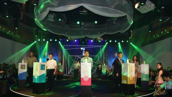 茅台醇•星座酒发布会暨新品时尚秀在深圳成功举办