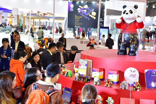 Formal Cooperations Reached between Several Companies at Chengdu Creativity & Design Week