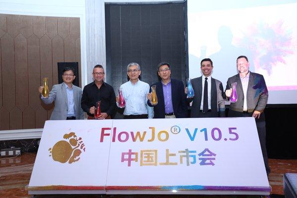 FlowJo正版软件首次登陆中国 优化流式细胞术整体解决方案
