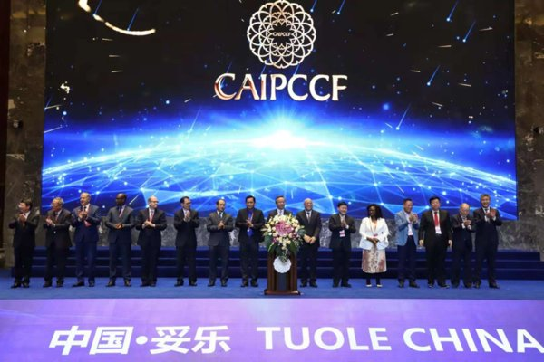 Tuole Forum 2018 opens in Panzhou