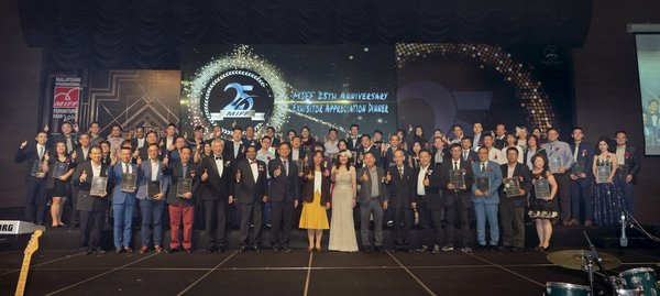 MIFF Holds 25th Anniversary Customer Appreciation Dinner