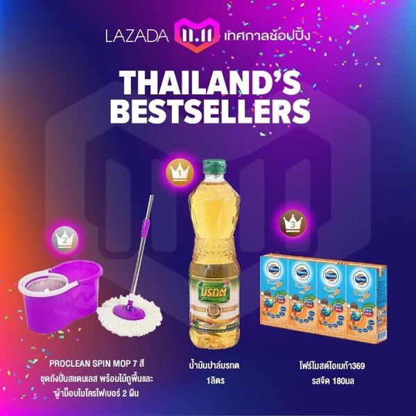 Thailand's Bestsellers for Lazada 11.11 Shopping Festival