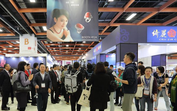 The 4-day Taiwan Jewellery & Gem Fair brought 9,407 visits.