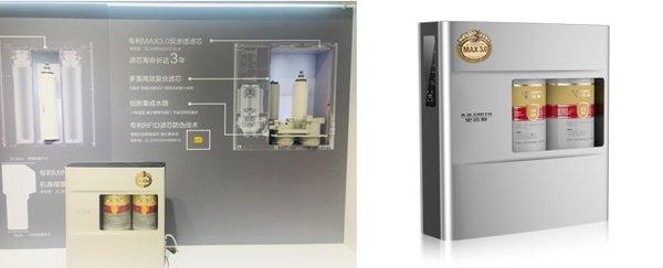 A.O.史密斯mini型反渗透净水机问世,彻底化解安装空间难题