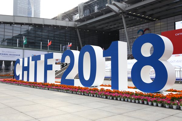 CHTF 2018 Opened in Shenzhen on November 14th with a