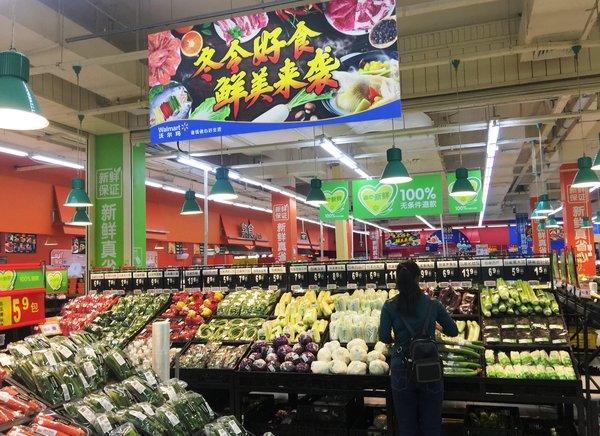 今年仅6个月左右的时间,沃尔玛可溯源包装蔬菜已推广到近300家门店,占到整体品类的20%。