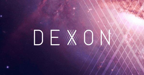 DEXON测试网正式启动 打造全新区块网生态系