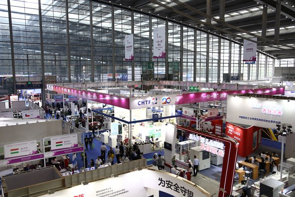 Highlights of China's No. 1 High-Tech Fair CHTF 2018