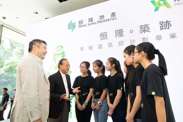 The HLYAP aims to inspire students to recognize the relationship between architecture and the community. Chief Executive Officer Mr. Weber Lo (left) and Program Advisor Dr. Ronald Lu, Founder & Chairman of Ronald Lu & Partners (2nd from left), share their insights on discovering Hong Kong's history and culture through architecture.