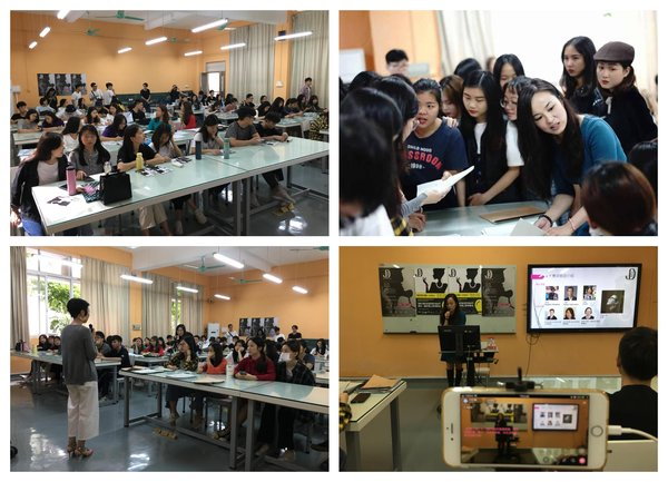 JNA Jewellery Design Competition 2018/19 holds workshops in China