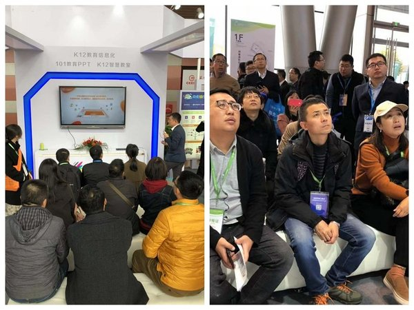 Net dragon with the latest achievements of digital education appearance China education equipment exhibition Comprehensive interpretation