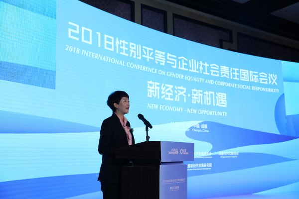 Ms. Liu Xiaoliu, Deputy Mayor of Chengdu Municipality