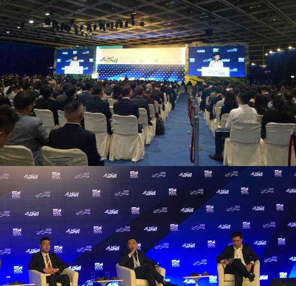 SFエクスプレスが2018 Asian Logistics and Maritime Conferenceに参加
