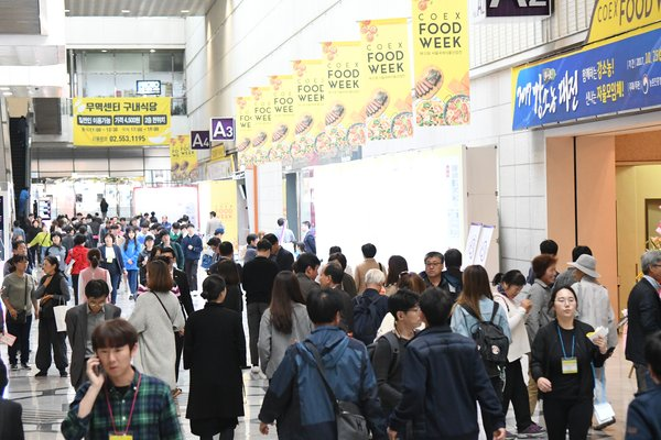 Opening of Coex Food Week Korea 2017