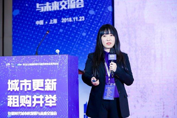 天华租赁住房研究中心负责人荆哲璐女士发表演讲