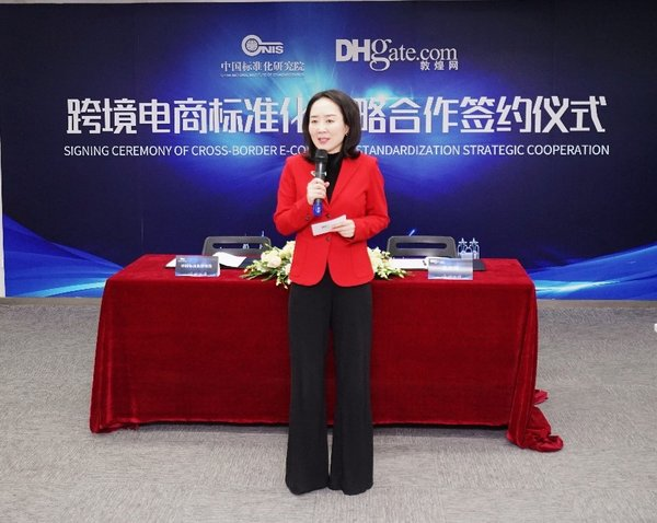 DHgate.com and CNIS Sign Partnership MOU