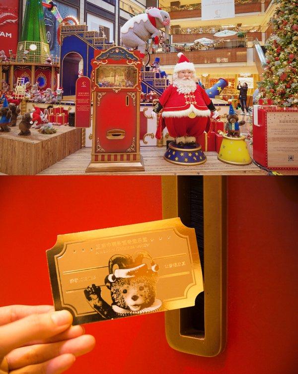 """呼应""""王府中環圣诞奇趣乐园""""激发内在潜能,使梦想成真的美好主题,王府中環特别准备了""""圣诞许愿机"""",让每位宾客有机会感受愿望成真的绮丽时刻。关注""""王府中環""""公众号并注册成为会员,便可领取""""圣诞礼券"""",放入许愿机后,即可获得王府中環特别准备的圣诞寄语以及印有圣诞动物角色信息和品牌优惠信息的精美卡片。"""