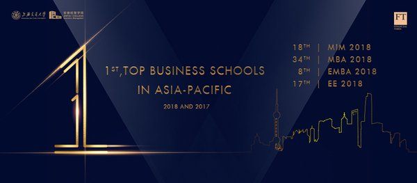 Financial Times Asia-Pacific Business Schools 2018: ACEM Ranked First for the Second Consecutive Years
