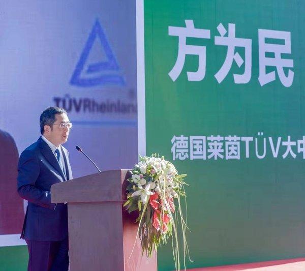 云南博亚医院成功通过TUV莱茵医疗服务质量管理体系认证