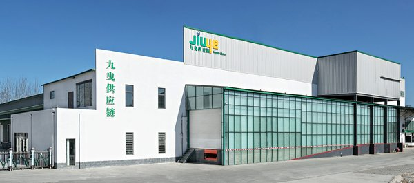 JIUYE Fresh Distribution Center