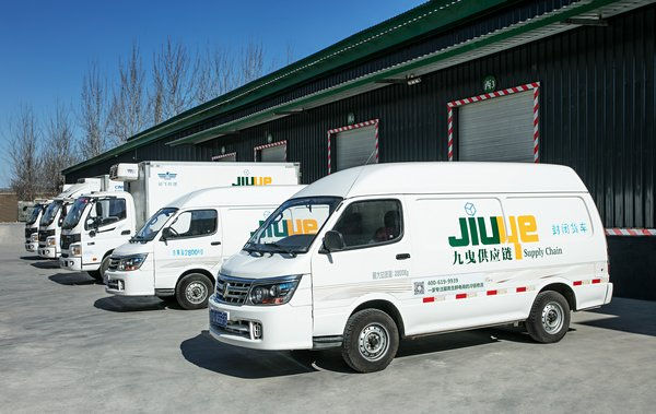One-stop cold chain service provided by JIUYE