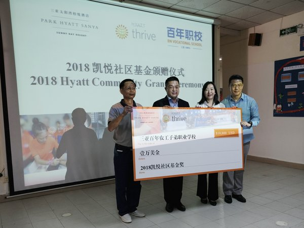 Park Hyatt Sanya Sunny Bay Resort Awards Community Grant to BN Vocational School Sanya