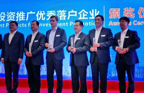 TUV莱茵荣获2018年度投资推广优秀落户企业,助推深圳经济发展