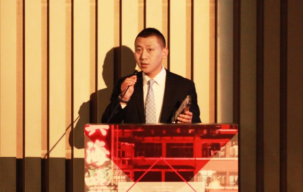 Jimmy Chen, General Manager, CGS