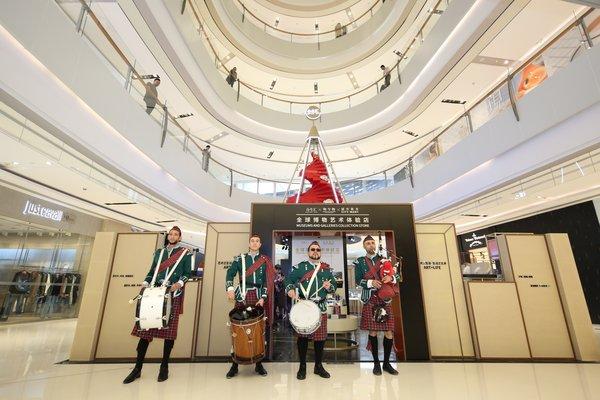 物兮物携手城市集市打造全国首家世界级博物馆艺术体验店
