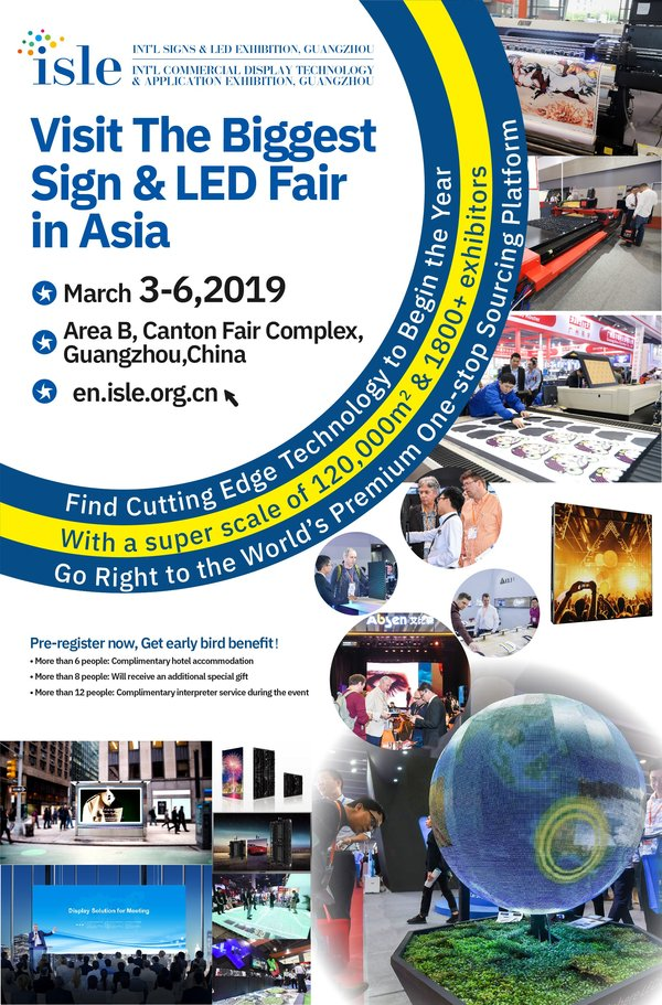 ISLE 2019 Set to Gather Thousands of SIGN & LED industry Leaders in China