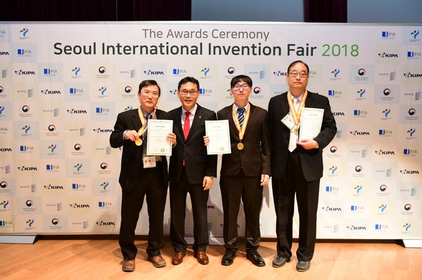 2018 Seoul International Invention Fair: Majority of Awards Given to Safety and Hygiene Inventions