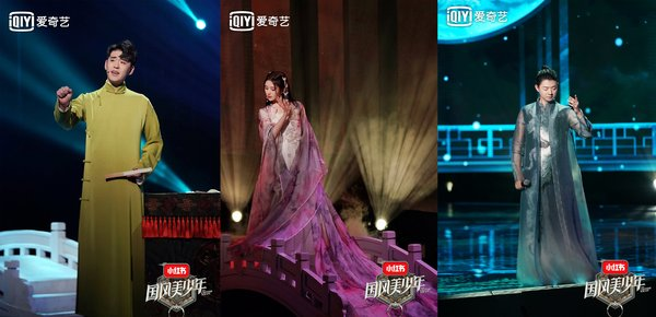 """THE CHINESE YOUTH"" Takes Ju Jingyi, Henry Huo Zun, and Yunlei Zhang to ""HAPPY CAMP"", iQIYI Leads the China-style Trend"