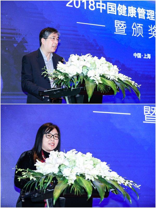 中智上海经济技术合作有限公司党委副书记、总经理单为民和中国人力资源管理研究会常务副会长刘磊女士为大会致辞。