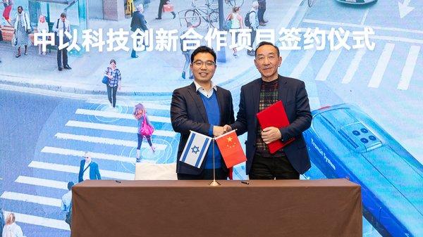 Mobileye携手锦山客运助力上海打造更安全的公共交通