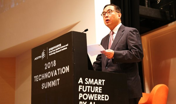Honourable Mr Nicholas W Yang, GBS, JP, Secretary for Innovation and Technology of the HKSAR Government, speaking at the inauguration session of ASTRI Technovation Summit 2018