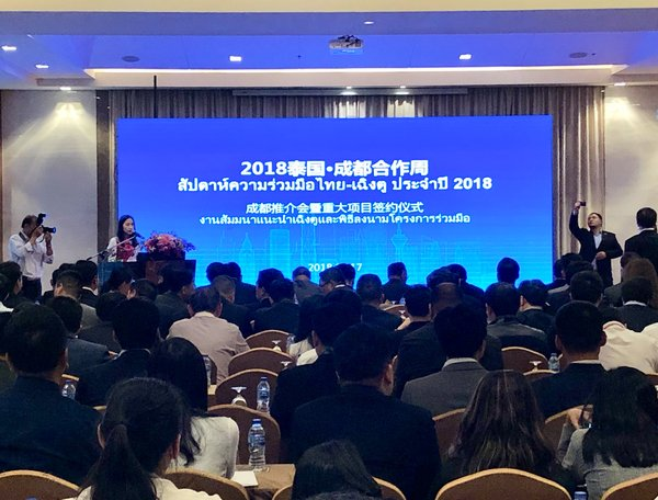 Ajang Chengdu Promotion Meeting and Signing Ceremony for Major Projects diselenggarakan di Bangkok, Thailand pada 17 Desember sore hari