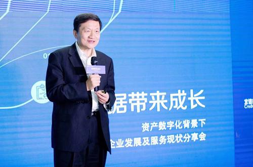 宜信公司创始人、CEO唐宁作主题演讲