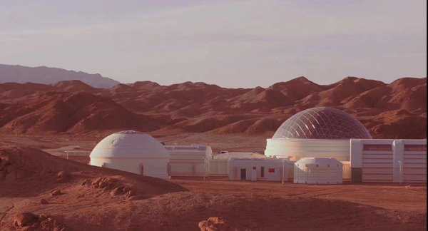 The C-Space Project Opens Mars Base as a Space Education Facility
