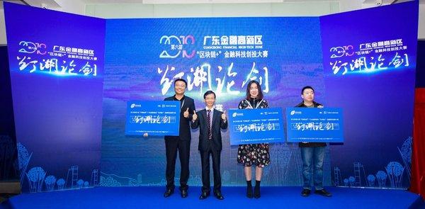 大赛三甲获得了来自蚁米基金的战略投资