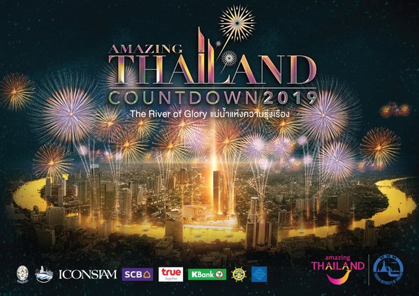 Tourism Authority of Thailand invites visitors to observe longest fireworks display ever staged along Bangkok's Chao Phraya River